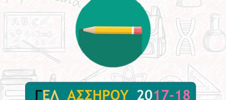 μολύβι-1