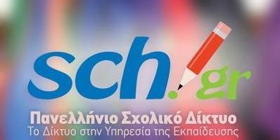 sch-398x200