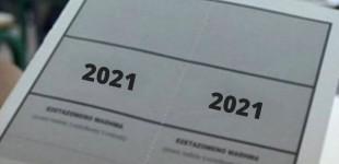 πανελλ_2021-